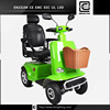 scooter for elderly powerful BRI-S03 china scooter audio