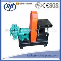 2/1.5B-AH horizontal centrifugal pump placer mining equipment