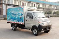 factory price van refrigerator freezer refrigerated truck refrigerator freezer truck