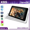 Cheapest 7 inch music downloading free dowload mp3 songs tablet