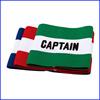 resistance captain armband,toofball captain armbandFD685