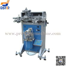 DX-250 1 color lipstick tube screen printing machine for sale