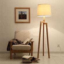 Modern tripod wooden floor lamp,wooden floor lamp F9001