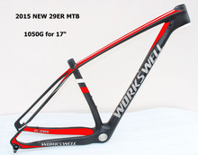 2015 First Look BIKE 29ER MTB Bicycle Carbon Fiber frame ,29er mountain bike frame