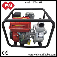 Gasoline water pumping system for rural area and agriculture use