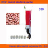 030 manual seeder useful for peanut planting machine