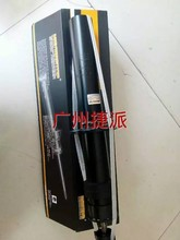 NSP shock absorber 33526781922 for E70/X5(2007)