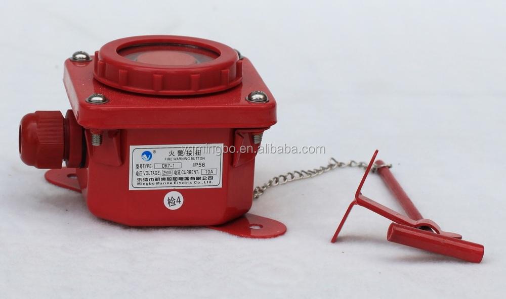 Ip56 250 В 10A красный морской пожарной сигнализации кнопка с hummer DK7-1