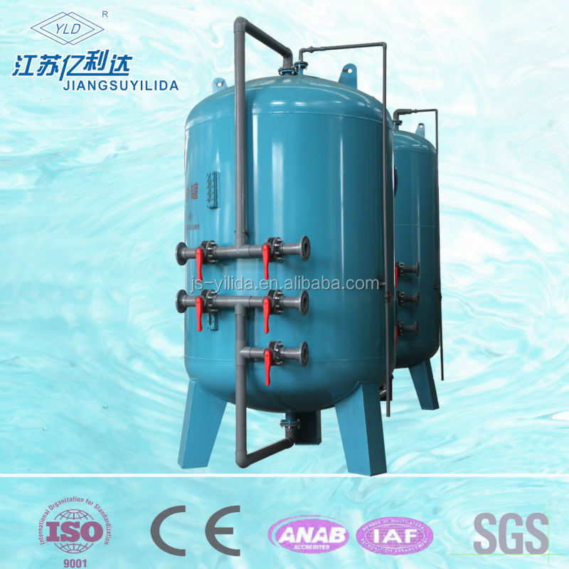 Coconut shell activated carbon filter for water advanced - Activated charcoal swimming pool filter ...