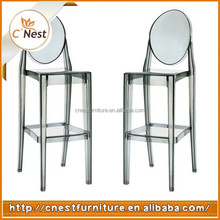 Acrylic Ghost Bar Stool/Ghost Bar Chair/Wholesale Ghost Chair