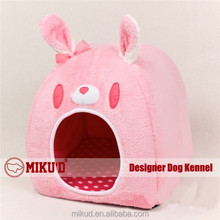 New design best price cute funny dog bed covered cheap dog bed for rabbit various styles bed for dog