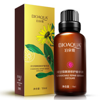 OBM/OEM High quality chamomile exfoliator lotion