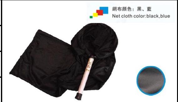 KOI CARP /& GARDEN POND SOCK FOR THE SAFE NETTING /& TRANSFER OF LARGE FISH