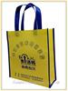 2015 name brand shopping bags/bags shop interior design/folding non-woven shopping bag