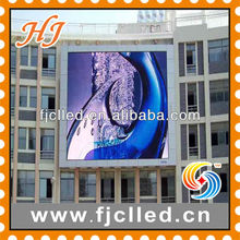 P16 Outdoor Electronic Board Digital Advertising Led Display