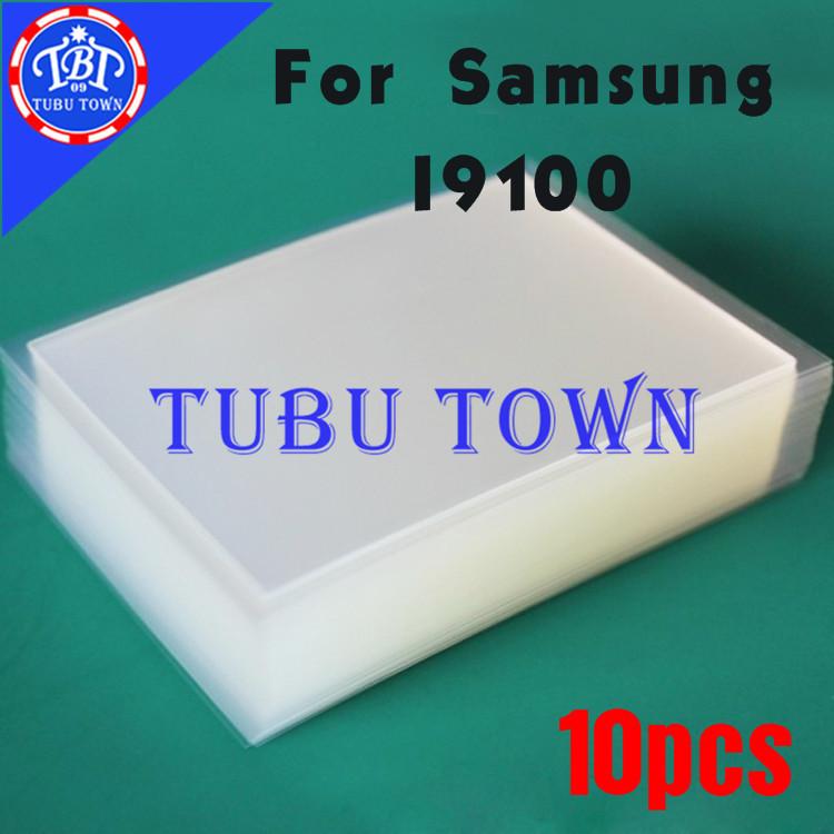 Клей OCA Optical Clear Adhesive 10 250um Samsungi9100  Samsungi9100-OCA-250um