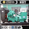 2015 New product China supplier 250kva diesel generator price list