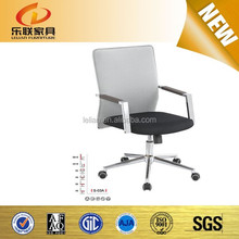 White back Double functional chassis liftting office chair S-03A