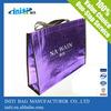 2016 New High Quality Christmas Gift silver laminated reusable shopping bag