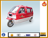 HS175ZK handle bar double row passenger tricycle