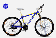 2015 best selling 26inch carbon fiber mountain bikes with suspension
