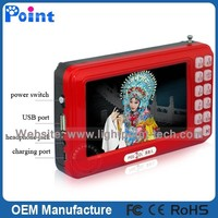 download mp5 video songs radio with 4.3inch lcd wholesale