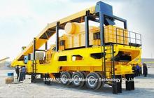 crusher for iron ores