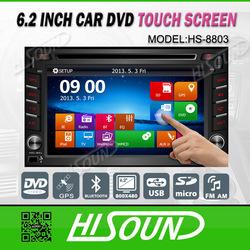 2 din AM/FM car radio player with gps/bluetooth