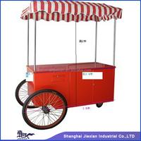 2015 Shanghai JX-IC140. utility icecream tricycle