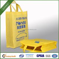 Cheap custom wholesale reusable shopping bag