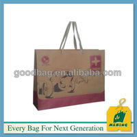 2013 personalized large / small / medium paper bag for shopping, gift etc MJ-PE0390-C