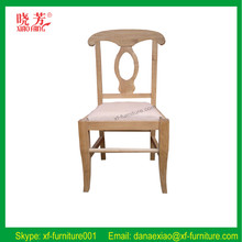 Newest furniture product china supplier oak folding wood chair (RFC15)