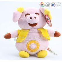 Hundreds of adorable stuffed animals plush pig