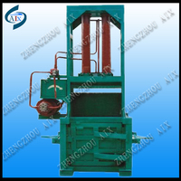 600mm height small size waste paper bale press