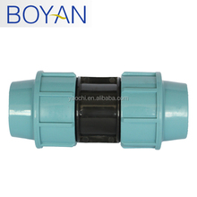 BOYAN pp compression fittings quick plastic pipe coupling