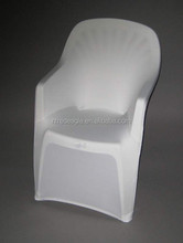 Spandex chair cover with arm