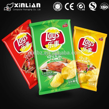 lay's potato chips snack food packaging bag for various tasty