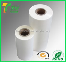 TA china supplier glossy and matt thermal lamination plain BOPP film for basketball made in china,Alibaba