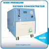 China Industrial oxygen concentrator factory /oxygen concentrator 10LPM 15LPM 20LPM