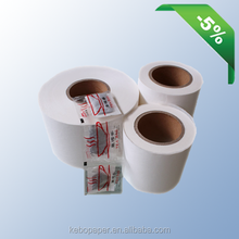 Low price 100% wood pulp 16.5gsm teabag filter paper
