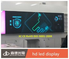 hd p2.5 indoor rent led display 2015 new product from china jiangsu