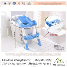 Step up toilet seat baby bathroom blue white