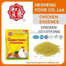 Nasi the best food additives chicken essence powder chicken flavour seasonings
