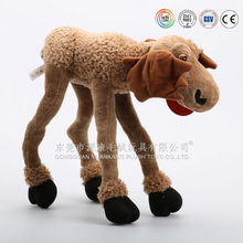 2015 New Design Plush Dog Toy