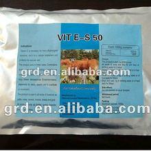 GMP certified VIT E-S50 veterinary vitamin drugs