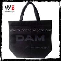 new design nonwoven bag, big non woven shopping bag, reusable shopping bags