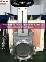 """12"""" SS304 Knife gate valve(non rising stem)"""