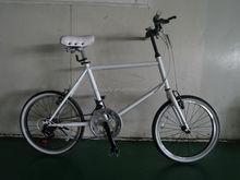 New Model Mini Cross Bike