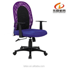 Modern Executive Mesh LIft Computer Office Desk Chair For Sale K-16D