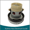 GS-P72 vacuum cleaner accessory electric fan motor